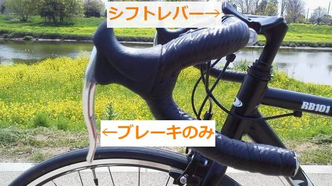 シフトレバー-ロードバイクDuX(デュークス)