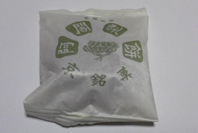 阿闍梨餅-京都おみやげ