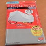 100円の自転車カバーをロードバイクに使ってみた!メリット・デメリットを紹介