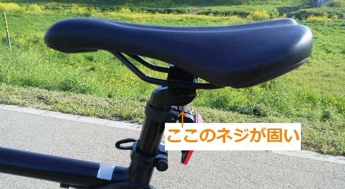 サドル-ロードバイクDuX(デュークス)