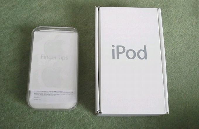 箱の違い-iPod touch