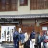 京都「葱や平吉」のランチレビュー!待ち時間やメニュー、場所などまとめ
