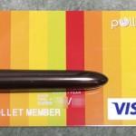 ポレット(Pollet)カードを発行してみた!チャージ方法、年会費、使い方などまとめ