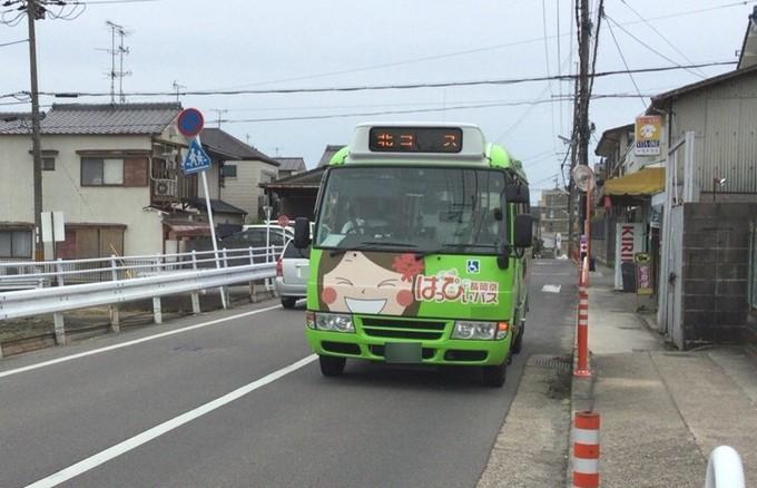 はっぴぃバス-光明寺