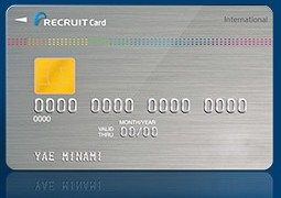 Recruit_Card(リクルートカード)