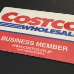 コストコの個人会員から法人会員(ビジネスメンバー)になった!条件、家族会員、写真、違いは?