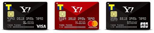 Yahoo!_JAPANカード券面