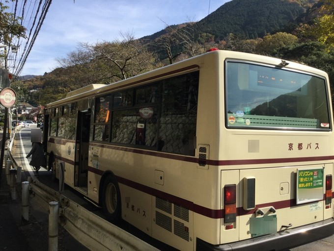 八瀬駅京都バス-鞍馬・貴船日帰りきっぷ
