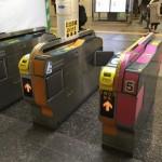 東京メトロのオレンジ色の改札機を使った節約術!ICカード料金の引かれ方は?