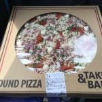 コストコの丸型ピザ「パンチェッタ&モッツァレラ」を食べてみた!ネット通販でも買える?