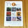 京都の嵐電と地下鉄が乗り放題に!「地下鉄・嵐電1dayチケット」を使ってみた!値段、乗れる路線、買える場所は?