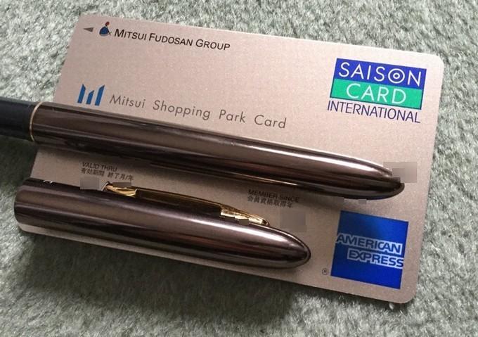 三井ショッピングパークカード券面-アメックス