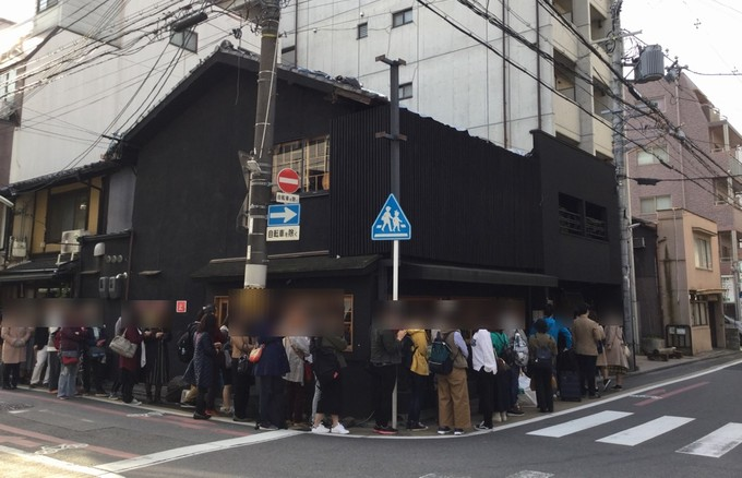 並ぶ-京都都野菜賀茂