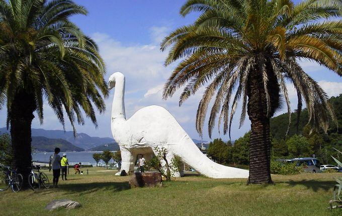 しまなみ海道恐竜公園