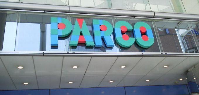 パルコ(PARCO)