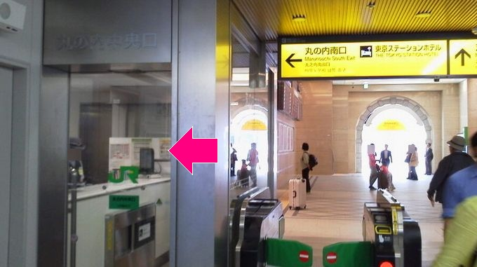 改札外へ-東京駅