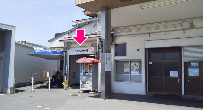 尾道駅のコインロッカー