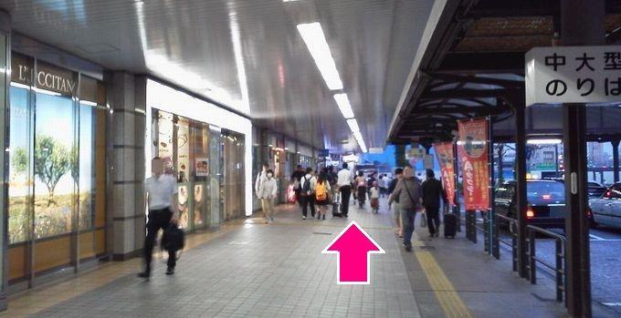 広島駅からマツダスタジアムへの行き方