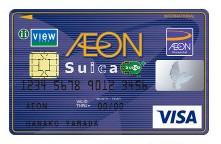 イオンSuicaカード-券面-イオンカード