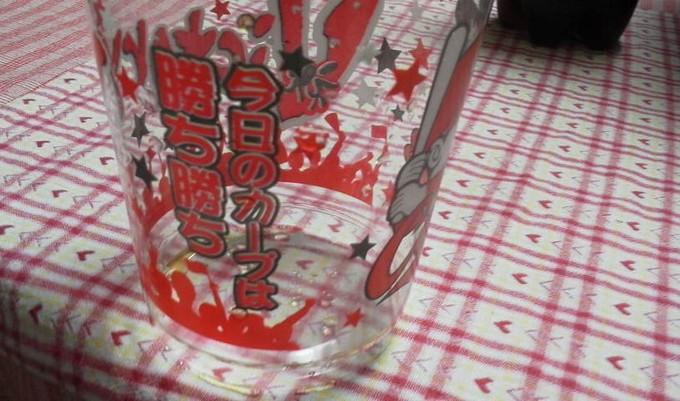 カップ-勝鯉ビール