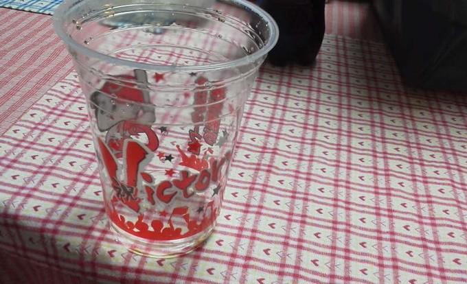 勝鯉ビールのカップ-広島カープ