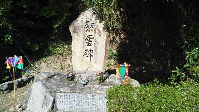 慰霊碑-江田島