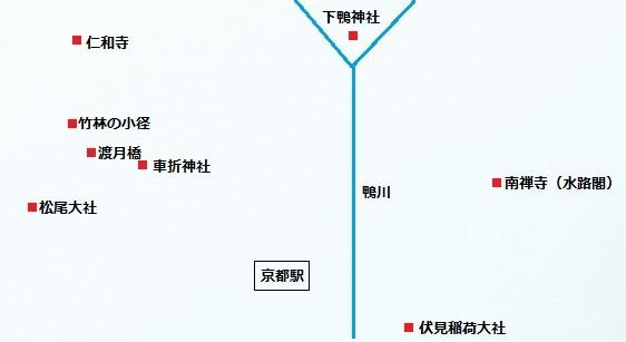 京都の無料の観光地・神社マップ