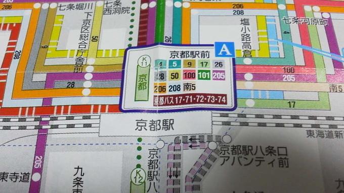 京都駅-京都バス