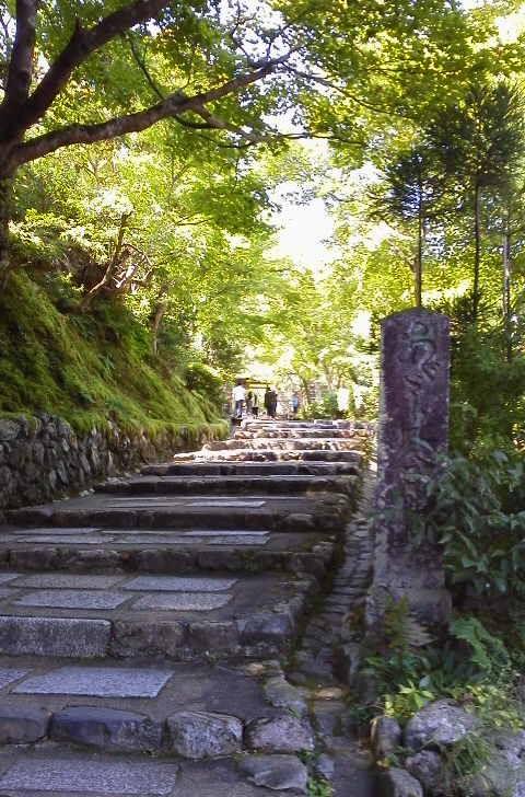 化野念仏寺入口-京都
