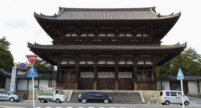 外観-仁和寺
