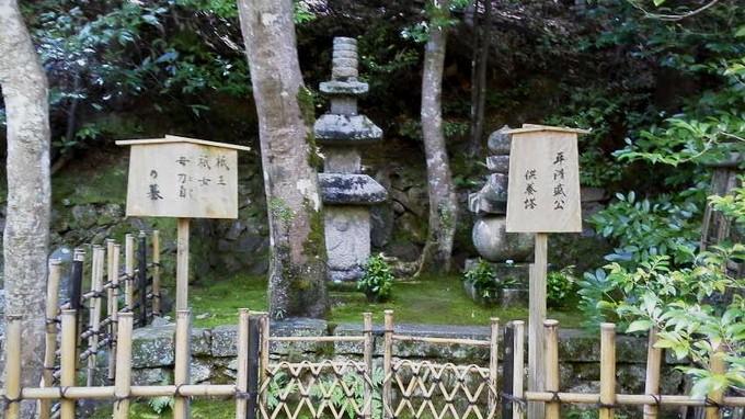 祇王寺供養塔-京都