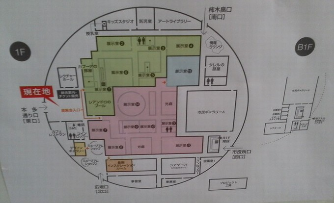 エリアマップ-金沢21世紀美術館