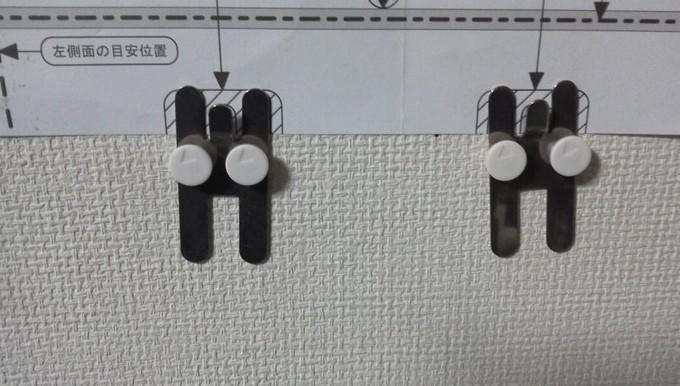 フック-壁に付けられる家具