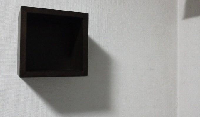 壁に付けられる家具無印良品