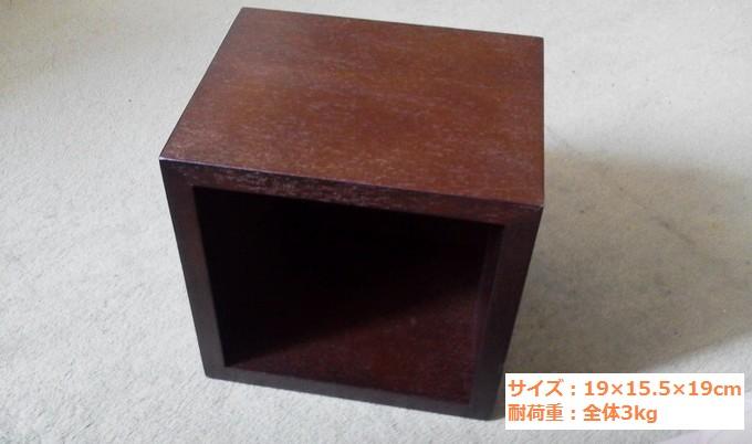 無印良品の壁に付けられる家具(棚)