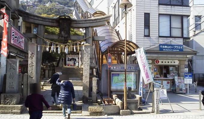 千光寺山ロープウェイ乗り場と艮神社-尾道