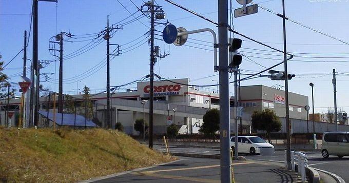 コストコ-新三郷店