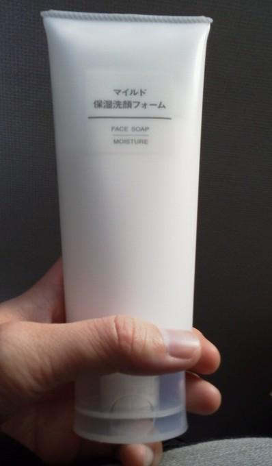 洗顔フォーム-無印良品