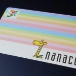 nanacoナナコ-電子マネー