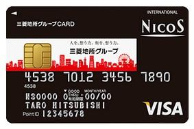 三菱地所カード