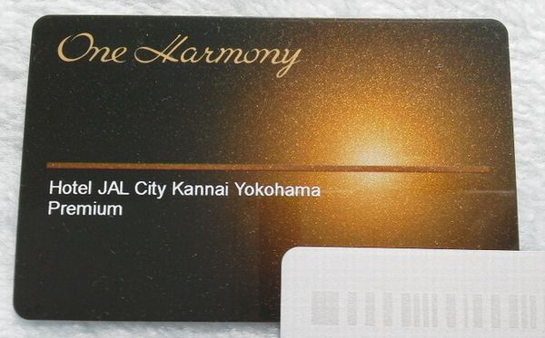 ワンハーモニー-オークラ・日航・JALシティ