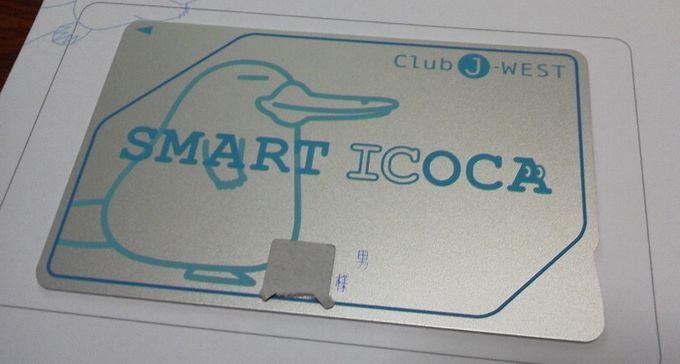 スマートイコカ(SMART ICOCA)