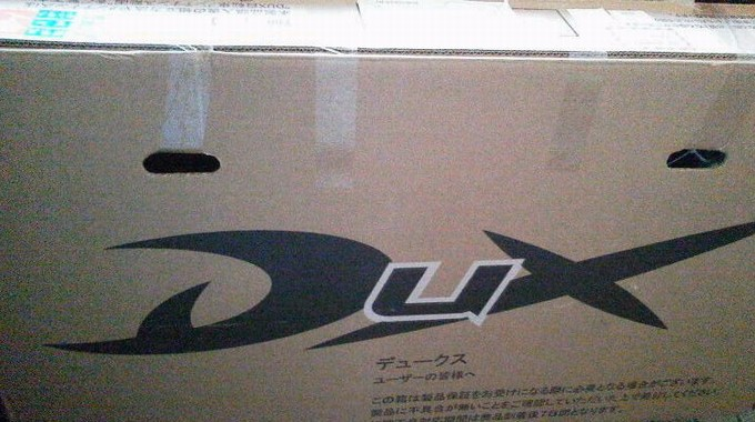 箱-ロードバイクDuX(デュークス)