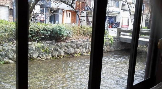 河窓際-葱や平吉