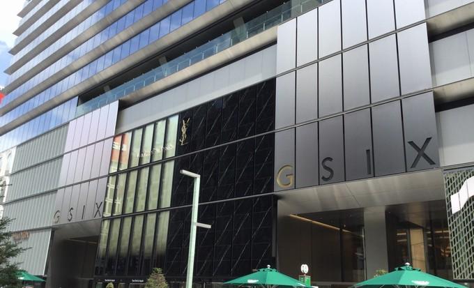 銀座シックス-GINZA SIXカード