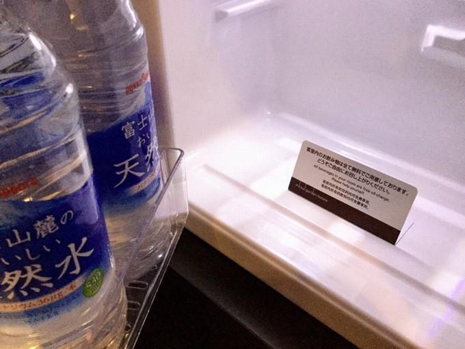 お水-三井ガーデンホテル京都四条