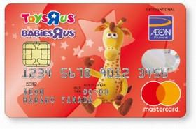 トイザらス・ベビーザらス・カード-券面