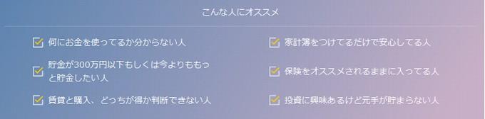 bookee_貯金