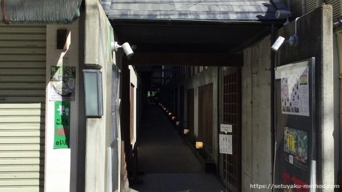 サロンドロワイヤル京都-入口