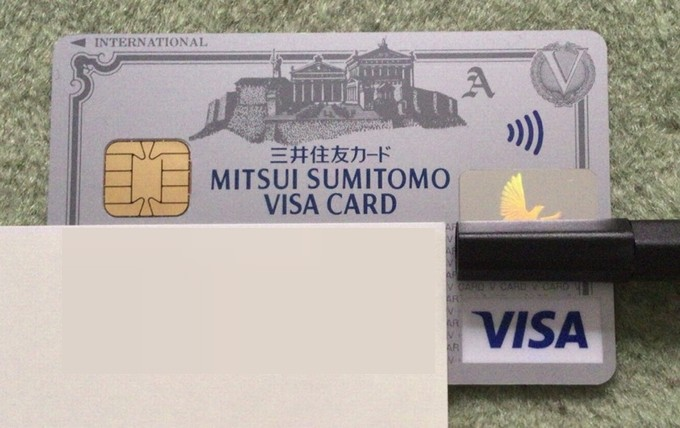 三井 住友 visa カード キャンペーン